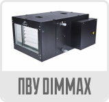 ПВУ Dimmax
