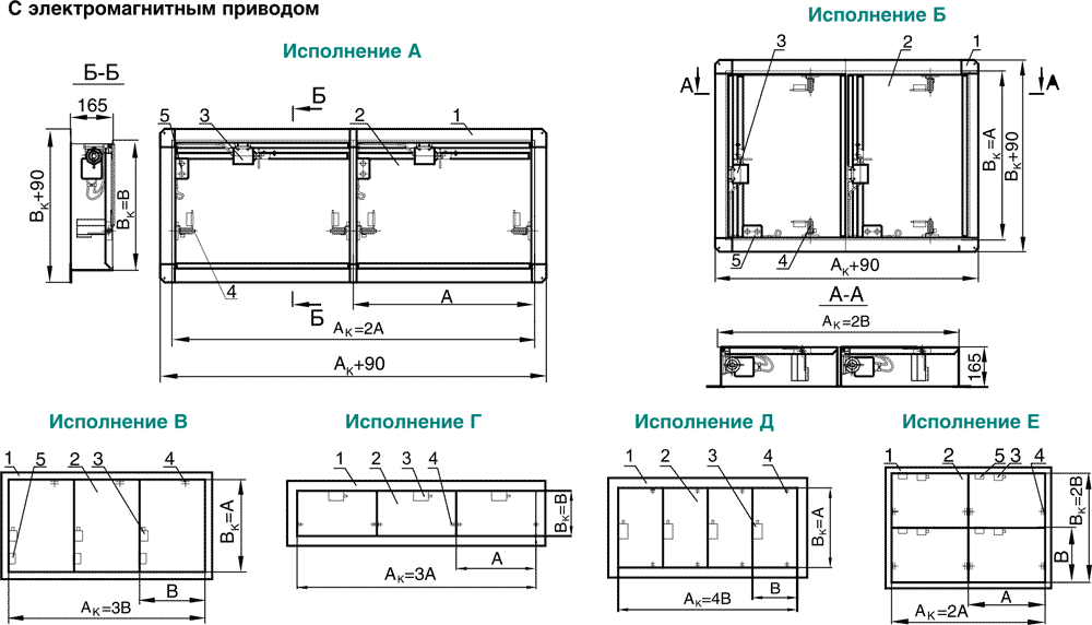 Klapan_Klad2_KDM2_kanalniy_shema_kasset_privod_elektromagnitniy