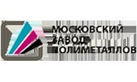Партнёр Московский Завод Полиметаллов