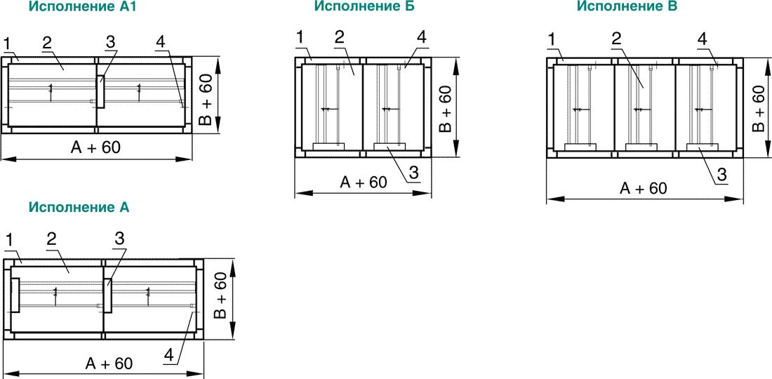 Klapan_Klad2_KDM2_kanalniy_shema_kasset_privod_vnutri