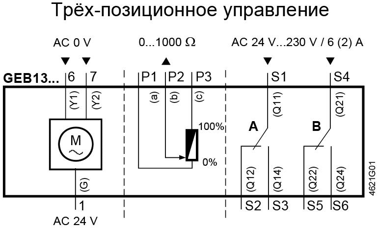 Shema_soedineniya_privodov_siemens_GEB_15Nm_24V_3tochechnoe_upravlenie