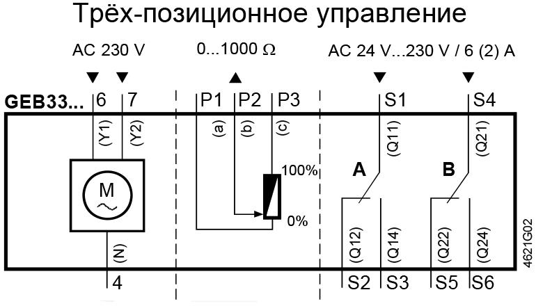 Shema_soedineniya_privodov_siemens_GEB_15Nm_230V_3tochechnoe_upravlenie