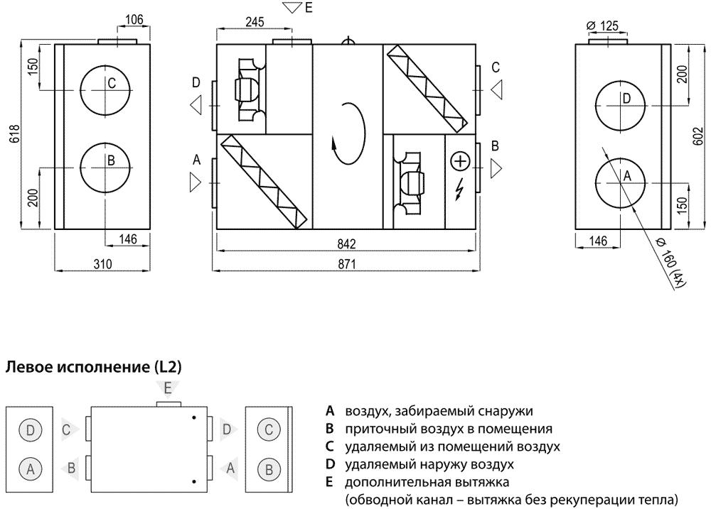 konstruktsiya_vent_ustanovki_komfovent_domekt_R_250F
