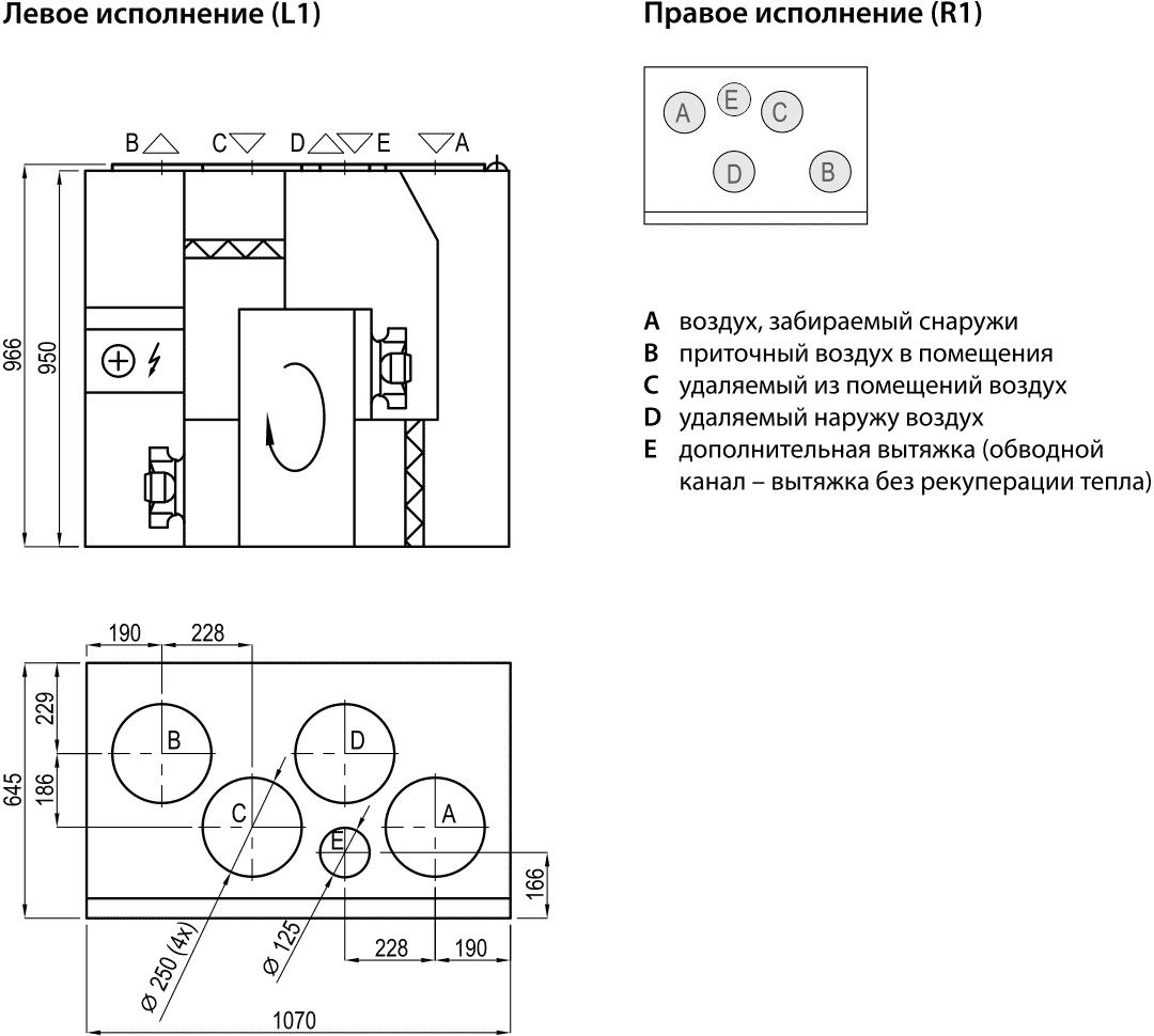 konstruktsiya_vent_ustanovki_komfovent_domekt_R_500V