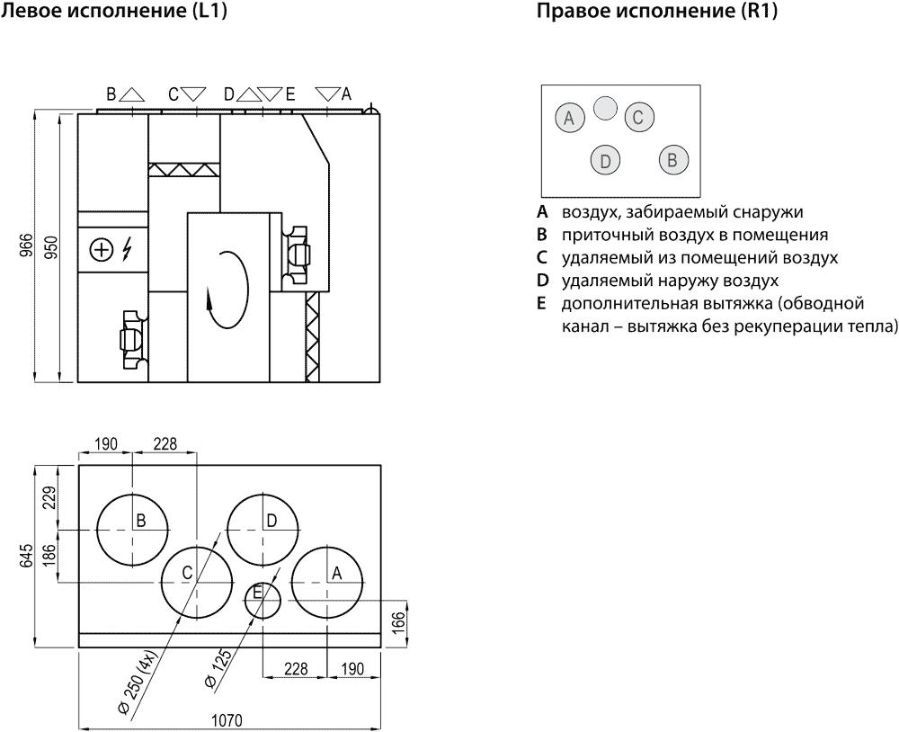 konstruktsiya_vent_ustanovki_komfovent_domekt_R_700V