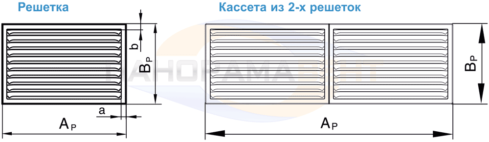 reshyotka_RKDM_shema_kasset