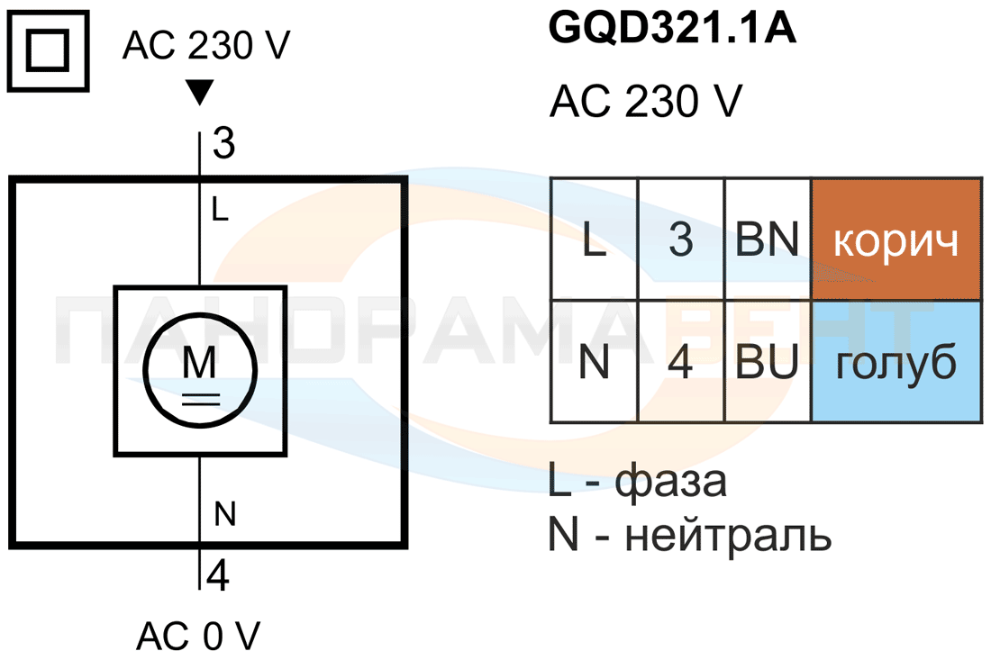 Siemens_GQD_321_shema_soedineniy