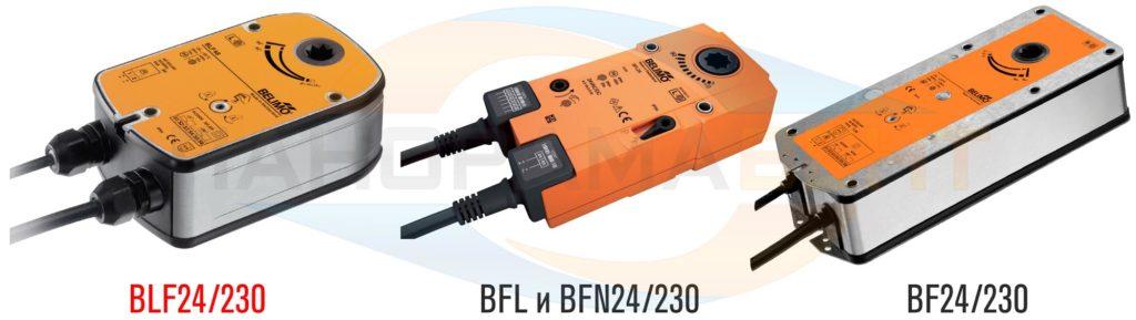 elektroprivodi_Belimo_MB_24_220