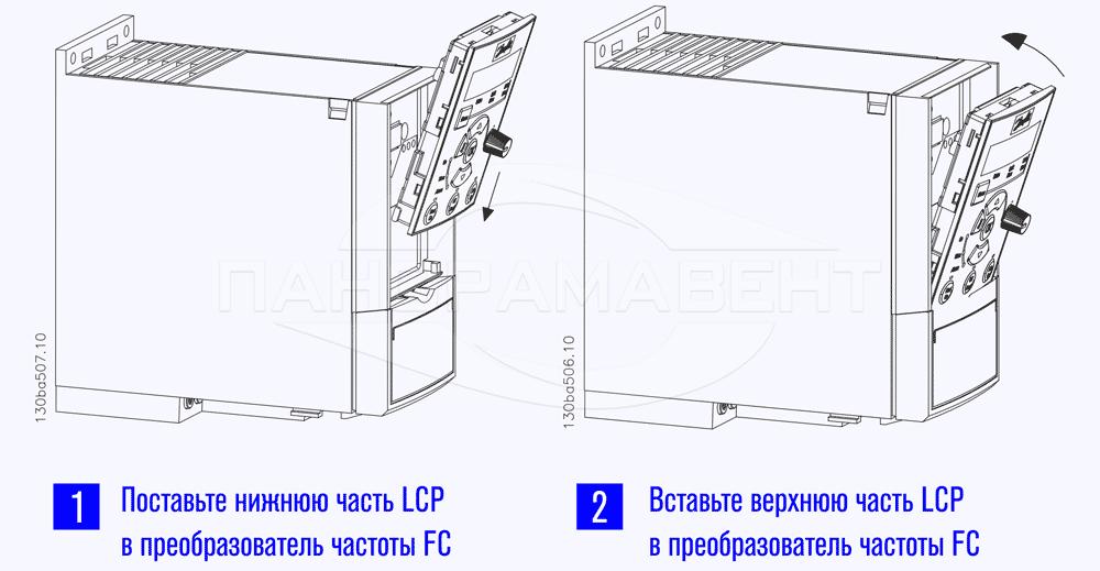 montaj_paneli_upravleniya_LCP_12