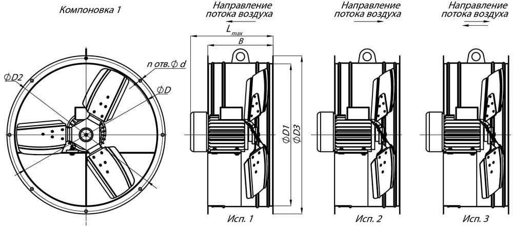 gabaritno-prisoedinitelnie-razmeri_osevogo_ventilyatora_vo_06_300